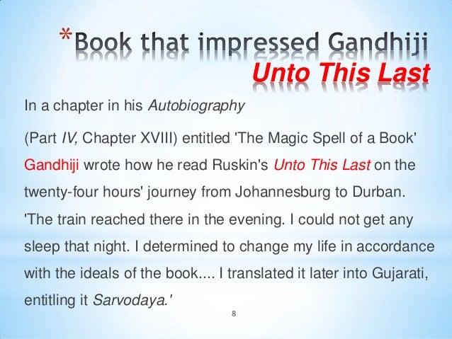 unto this last pdf in hindi