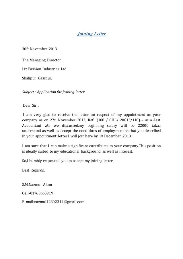 Joining letter 1 638gcb1450172111 joining letter 30th november 2013 the managing director liz fashion industries ltd shafipur gazipur altavistaventures
