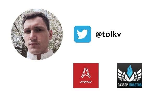 @tolkv