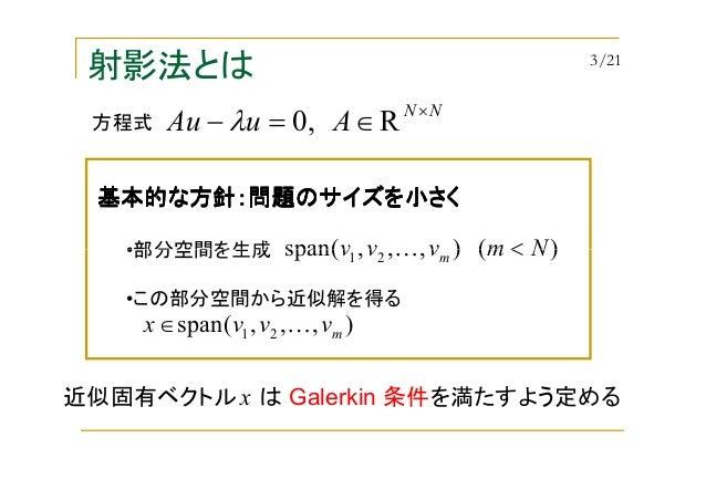 Jokyonokai130531