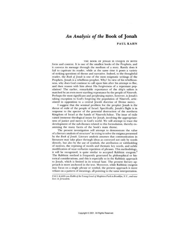 book of jonah analysis
