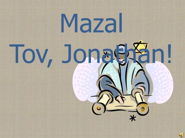 MazalTov, Jonathan!<br />מזל טוב יהונתן<br />
