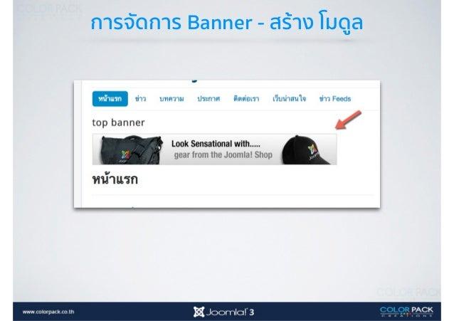 การจัดการภาษา - การตั้งค่าภาษาหลัก หน้าเว็บ