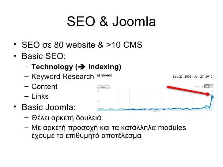 Joomla seo Slide 2