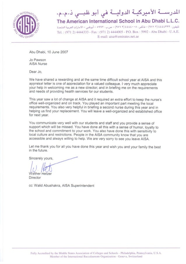 Reference Letter - American International School Abu Dhabi