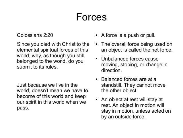 Jordan biblical Integration