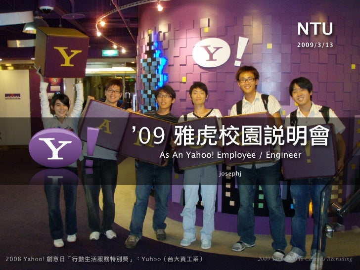 NTU                                                        2009/3/13                   '09                   As An Yahoo! ...