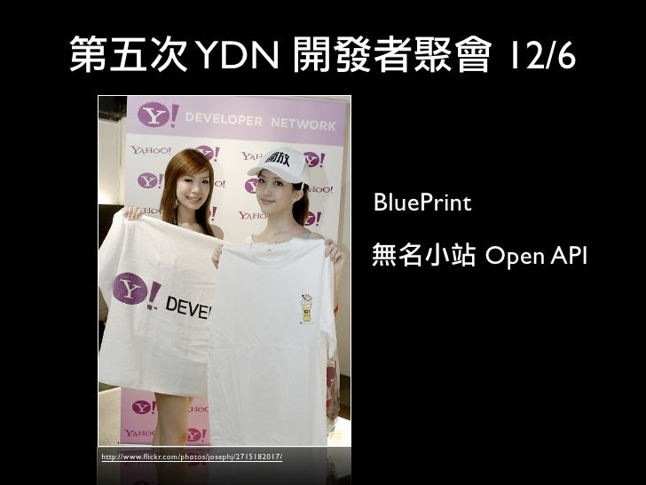 YDN                                    12/6                                                     BluePrint                 ...