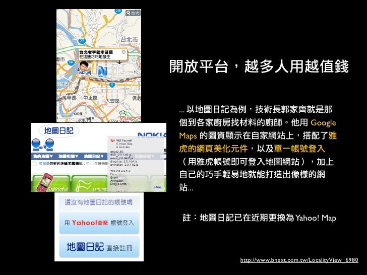 ...                                     Google Maps           ...                                  Yahoo! Map             ...