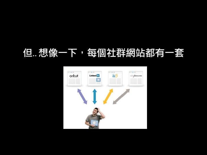 Yahoo!   OpenSocial