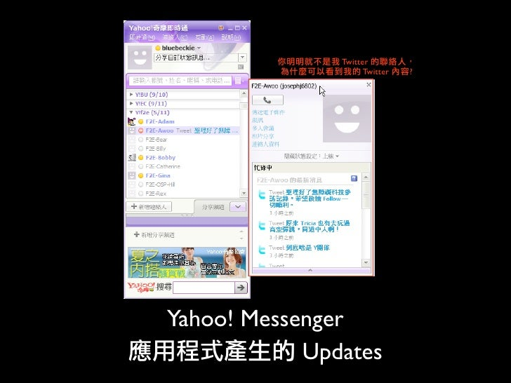 Application Platform             YAP
