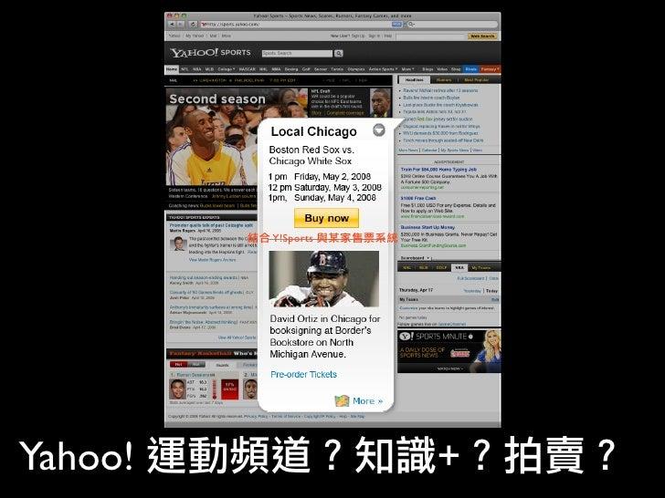 YML     Yahoo! Markup Language                       Text                <!--             -->             <yml:friend-sele...