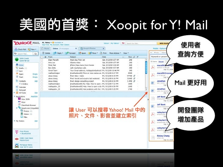 Xoopit for Y! Mail                        Mail    User   Yahoo! Mail