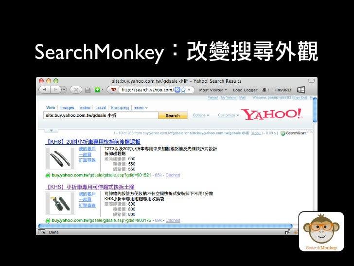 Open at Yahoo