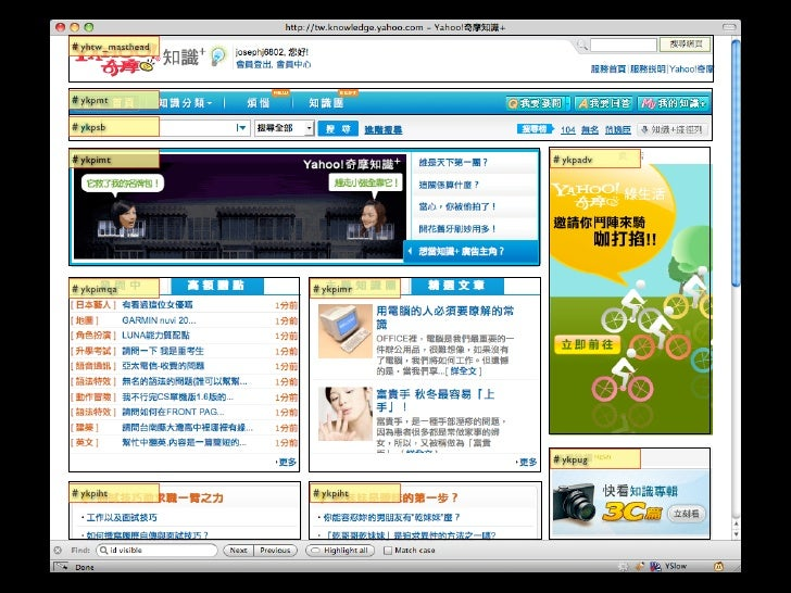 1        HTML                            3 Mins http://josephj.com/training/ncu/html-module.html             1.           ...