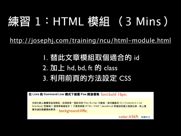 """CSS         float     <div id=""""masthead"""" style=""""border:solid 1px #000"""">     <span style=""""float:left"""">      </span>     <spa..."""