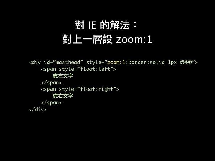 3. CSS  <img>   CSS background   User