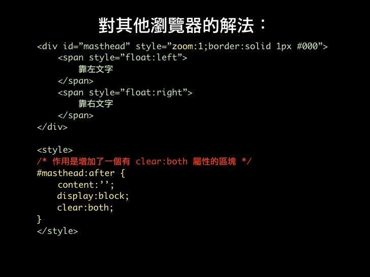 Yahoo!   CSS