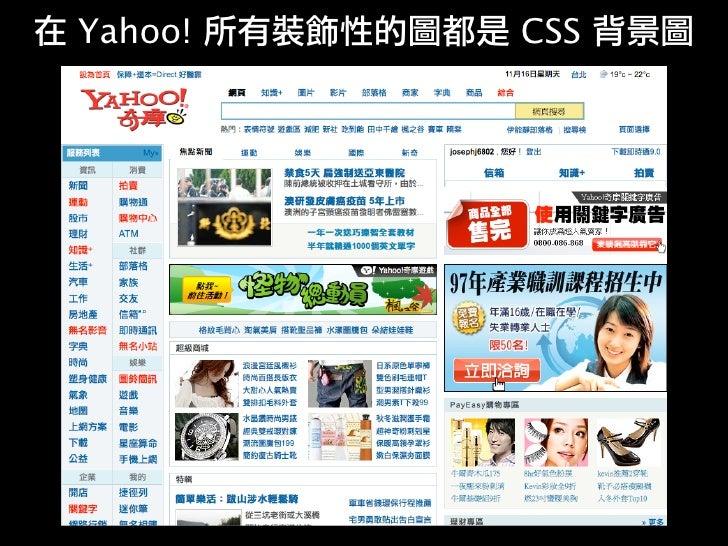 3     CSS                3 Mins http://josephj.com/training/ncu/background.html      1.         http://josephj.com/trainin...