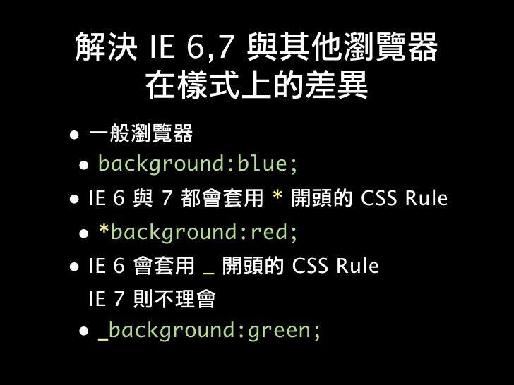 6. CSS
