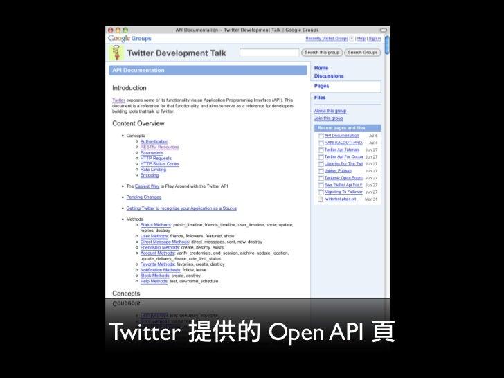 YAP - 認識雅虎應用程式平台