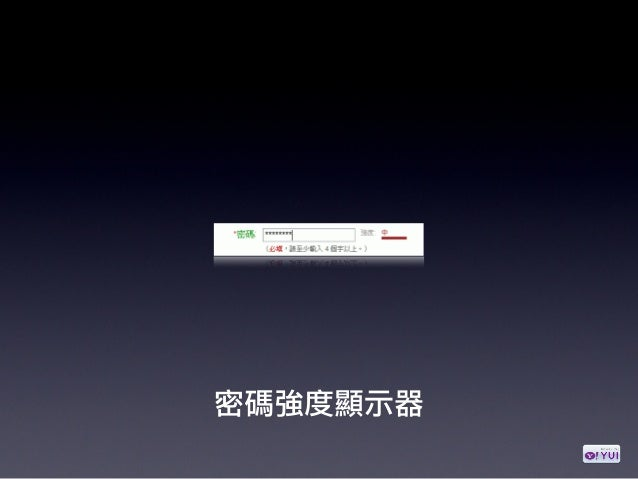 有哪些網站使用YUI?