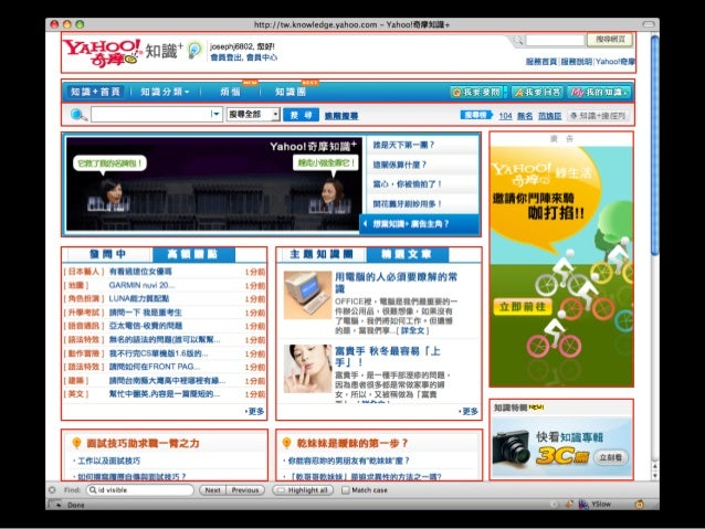 """http://api.flickr.com/services/feeds/photos_public.gne?tags=yzu&lang=en-us&format=json <script src="""" """"></script>"""