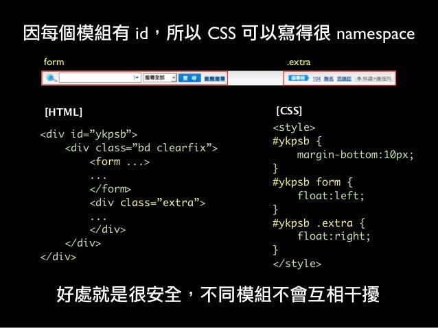 練習 5:YUI 選單 http://josephj.com/training/yzu/yui-menu.html autosubmenudisplay (true 或 false) 是否自動顯示子選單 hidedelay (毫秒) 滑鼠移開 ...