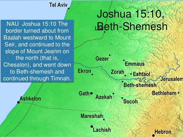Beth Shemesh Bible Maps: Joshua 13-19, The Division Of The Land, Section 2; Land