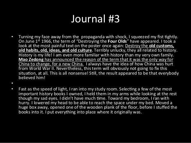 cultural assessment journal entry Standardized assessment journal entry - free download as pdf file (pdf), text file (txt) or read online for free.