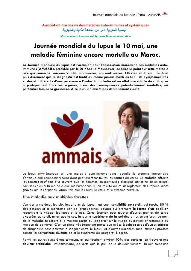 Journée mondiale du lupus le 10 mai –AMMAIS 1 Association marocaine des maladies auto-immunes et systémiques والجهازية ...