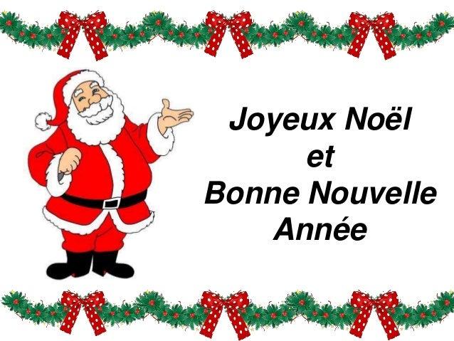 Joyeux Noël et Bonne Nouvelle Année