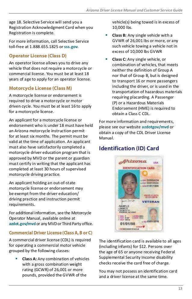 commercial drivers license office tucson az 85713