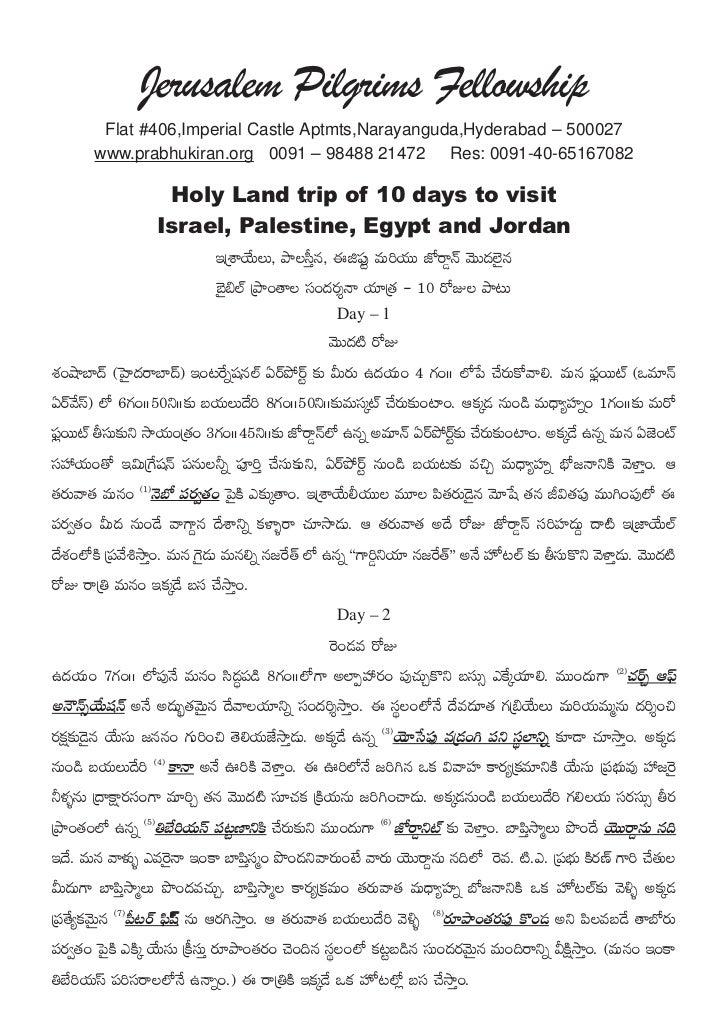 Jerusalem Pilgrims Fellowship        Flat #406,Imperial Castle Aptmts,Narayanguda,Hyderabad – 500027       www.prabhukiran...