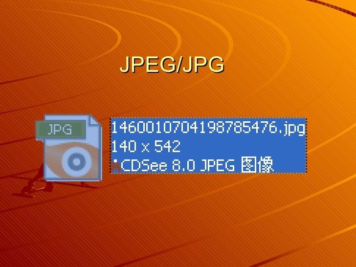 JPEG/JPG