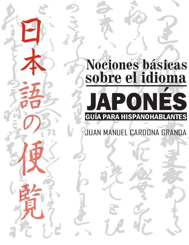 Nociones básicas sobre el idioma JAPONÉS JUAN MANUEL CARDONA GRANDA GUÍA PARA HISPANOHABLANTES