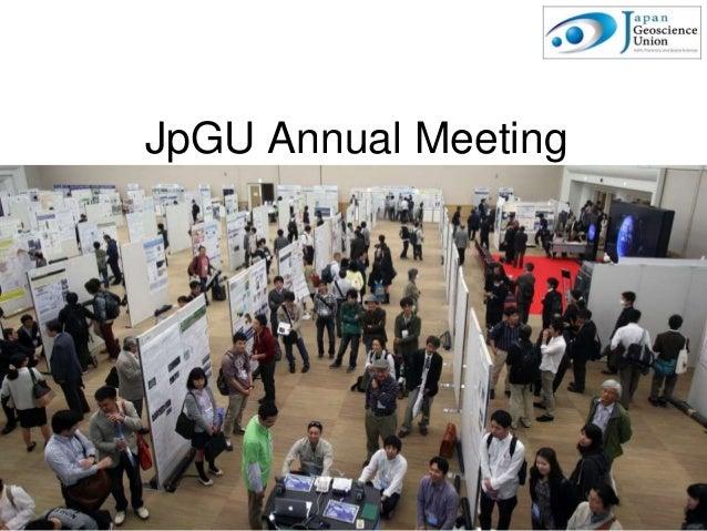 My JpGU: 日本地球惑星科学連合...
