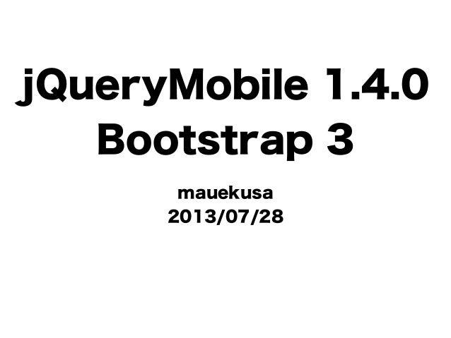 jQueryMobile 1.4.0 Bootstrap 3 mauekusa 2013/07/28