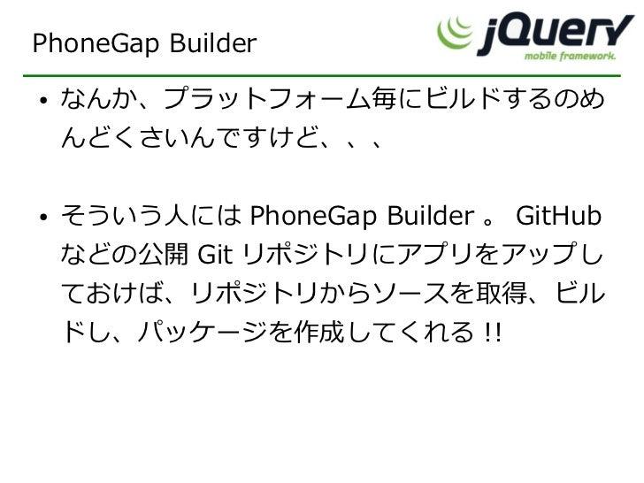 jqm20120804 publish