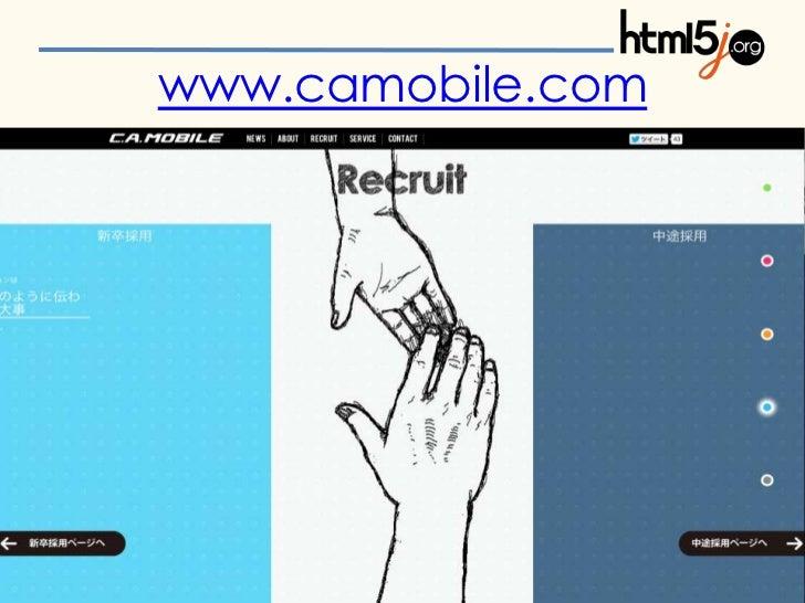 www.camobile.com