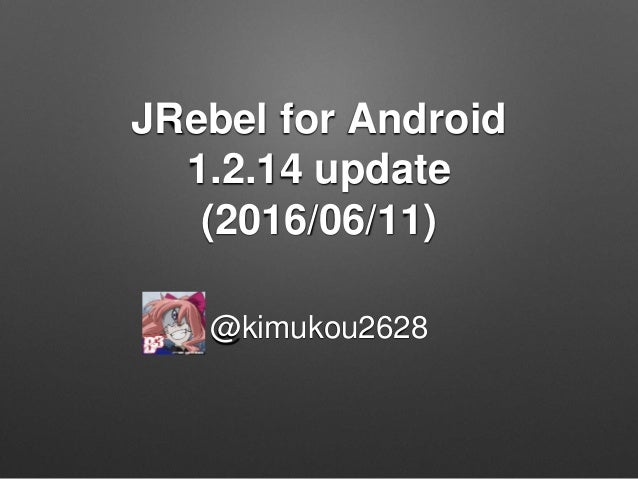 JRebel for Android 1.2.14 update (2016/06/11) @kimukou2628