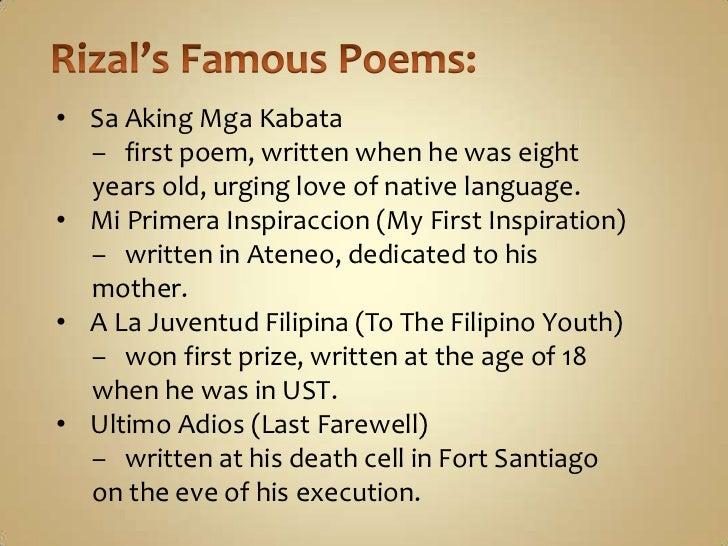 sa aking mga kabata poem