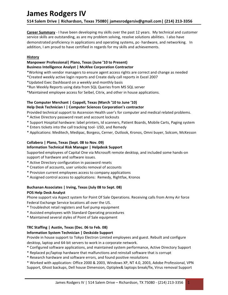 Security Resume Example Security Guard Resume Example Sample Security  Manager Resume Cover Letter Security Resume No     SlideShare