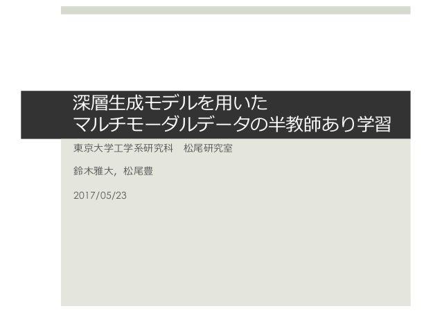 2017/05/23