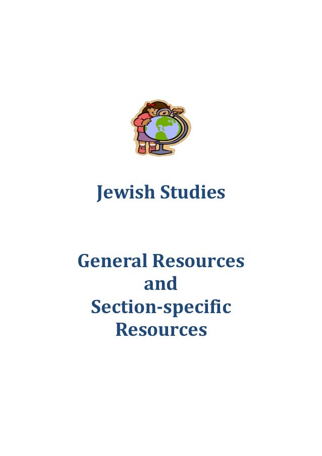 Jewish Studies General Resources and Section-specific Resources