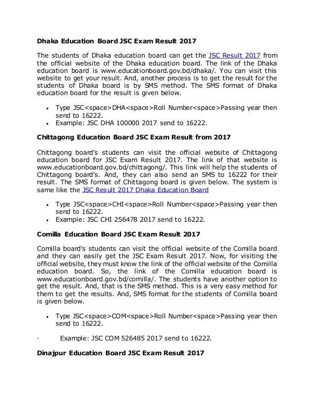 Jsc result 2017 full marksheet Download