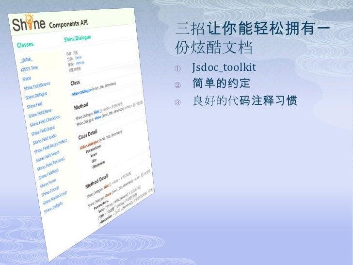 jsdoc-toolkit Slide 2