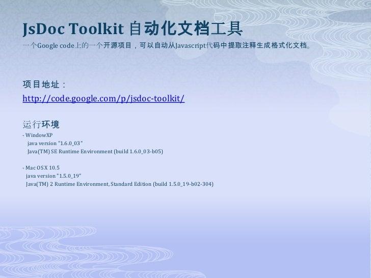jsdoc-toolkit Slide 3