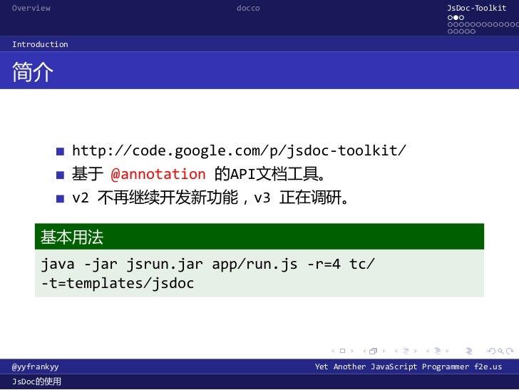 Jsdoc for Jsdoc templates