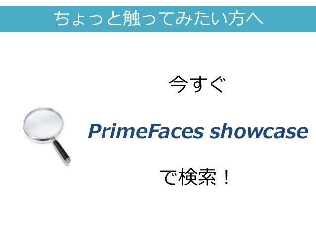 Jsf primefaces showcase selectonemenu – Grand Essay Competition